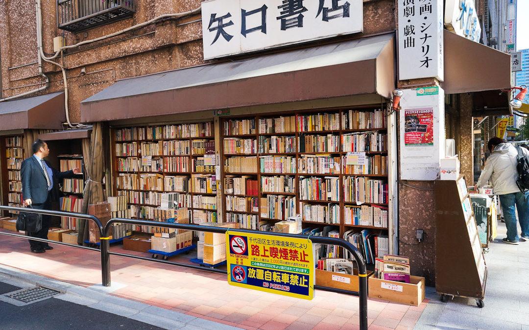 JIMBOCHO, il quartere giapponese che conta oltre 10 milioni di libri